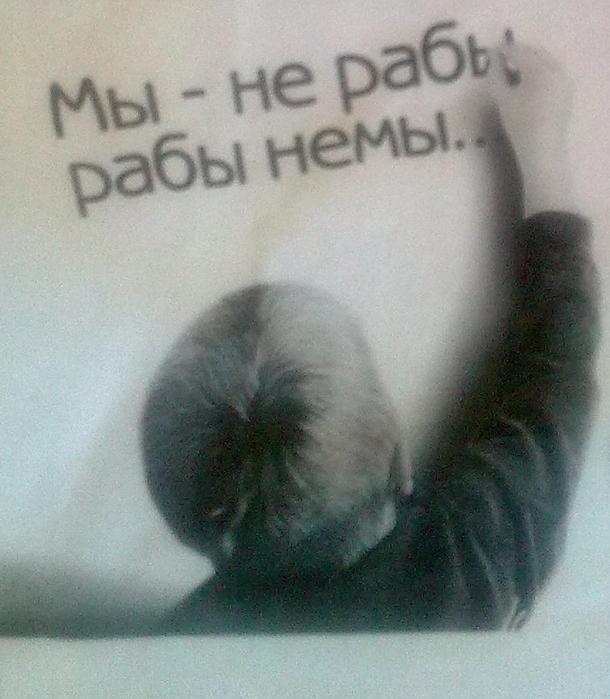 """Нелюди из """"русского мира"""" запускают слухи о том, что в Лисичанск вернутся казаки и будут штурмовать город, - Семенченко - Цензор.НЕТ 4554"""