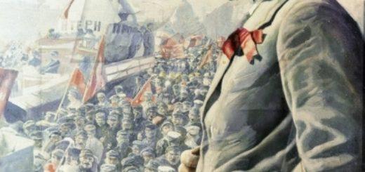 Бродский.Ленин.