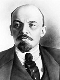 Н. Ленин