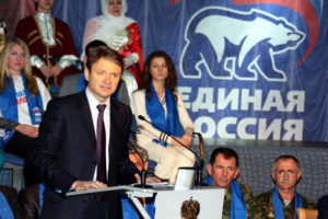 Александр Ткачев - губернатор Краснодарского края