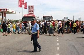 Фото novostiua.net