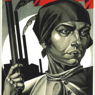 Раскрепощённая женщина - строй социализм!