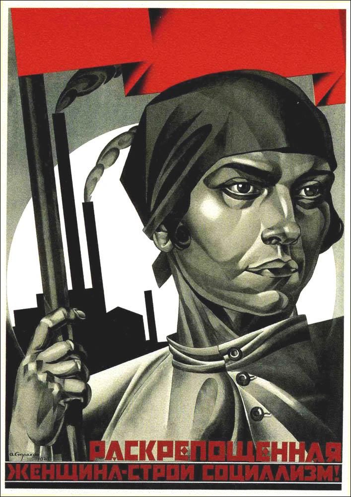 Раскрепощённая женщина - строй социализм! height=1000