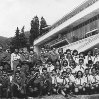 """Пионеркий лагерь ЦК ВЛКСМ """"Орлёнок"""". 1960 год."""