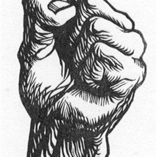 """Пётр Алексеев """"Поднимется мускулистая рука рабочего люда..."""""""