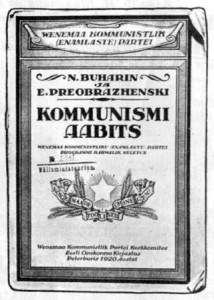 Азбука коммунизма