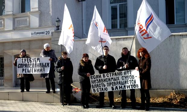 Пикет предпринимателей Севастополь