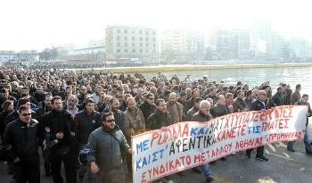 Грецияпобедакпгнапрофвыборах