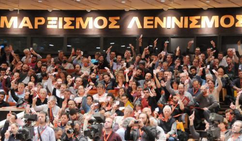 19 съезд компартии греции: выборы нового председателя ЦК
