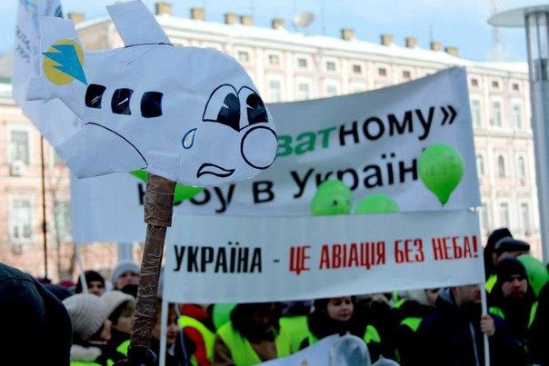 Украина - это авиация без неба