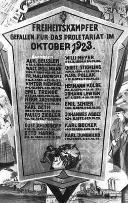Мемориальная доска героям Гамбургского восстания 1923 года