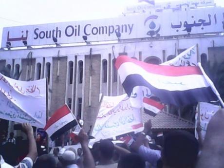 нефтяники Ирака бастуют