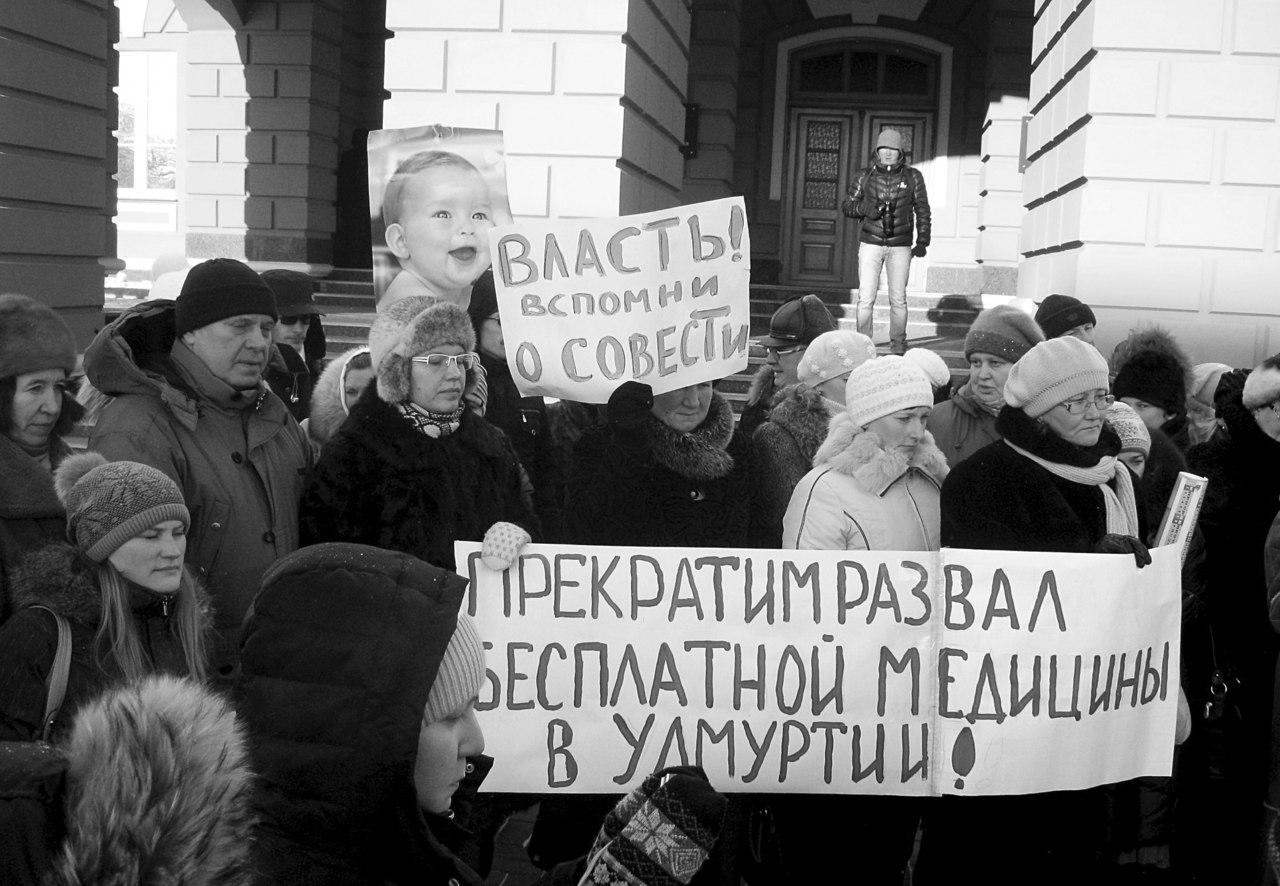 протесты март 2013
