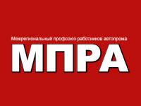 МПРА лого