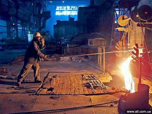 Бастует завод ферросплавов