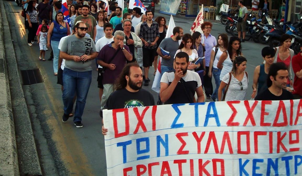 Греция 23.05.2013
