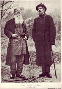 Максим Горький и Лев Николаевич Толстой