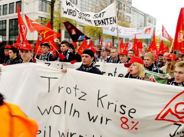 Металлурги Германии готовятся к массовым забастовкам