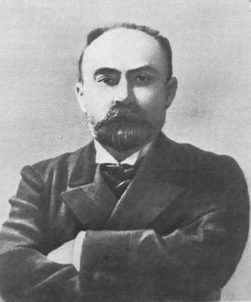 Плеханов Г.В. Анархизм и социализм