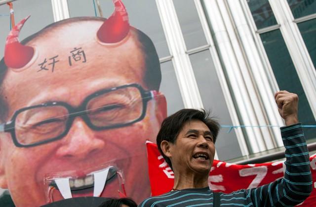 Рабочее движение в современном Китае