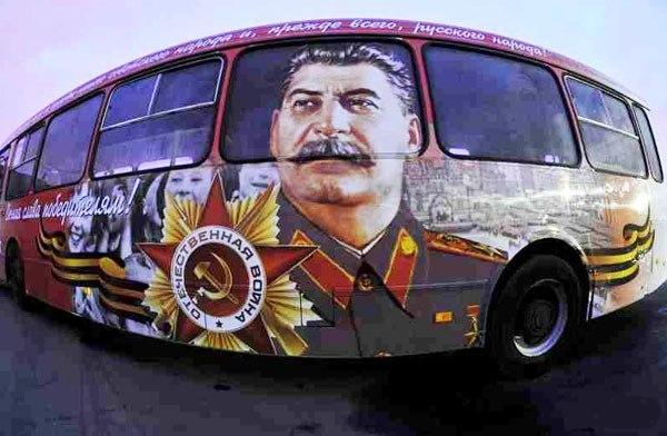 модная защита сталинизма