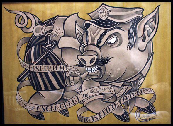 полицейская свинья