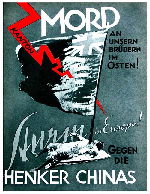 """Sturm in Europa! Gegen die Henker Chinas 1927 Штурмуйте Европу! Против палачей Китая! Смерть наших братьев на Востоке!"""""""