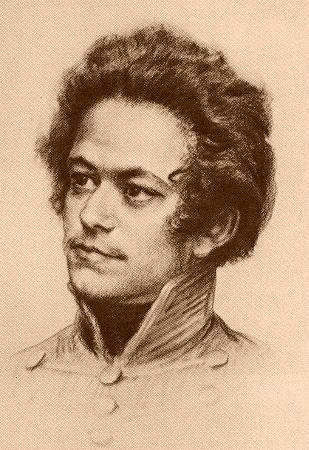 Карл Маркс молодой