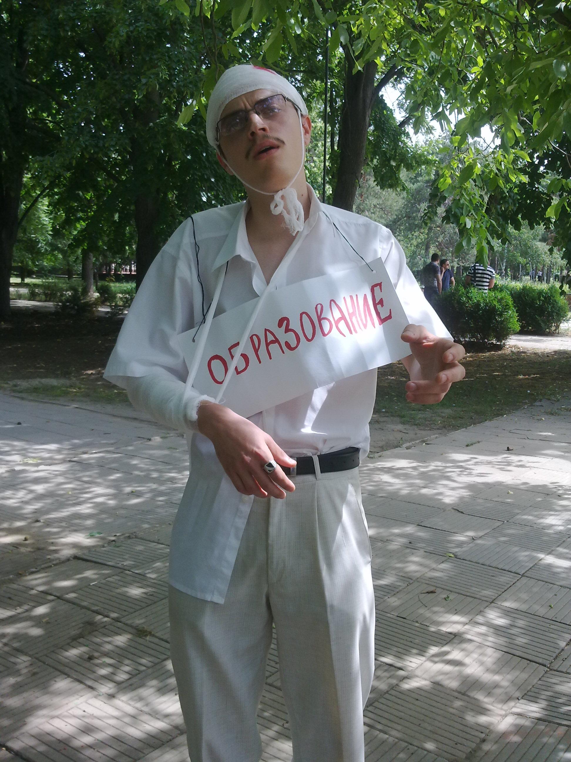 Краснодар пикет за бесплатное образование 1