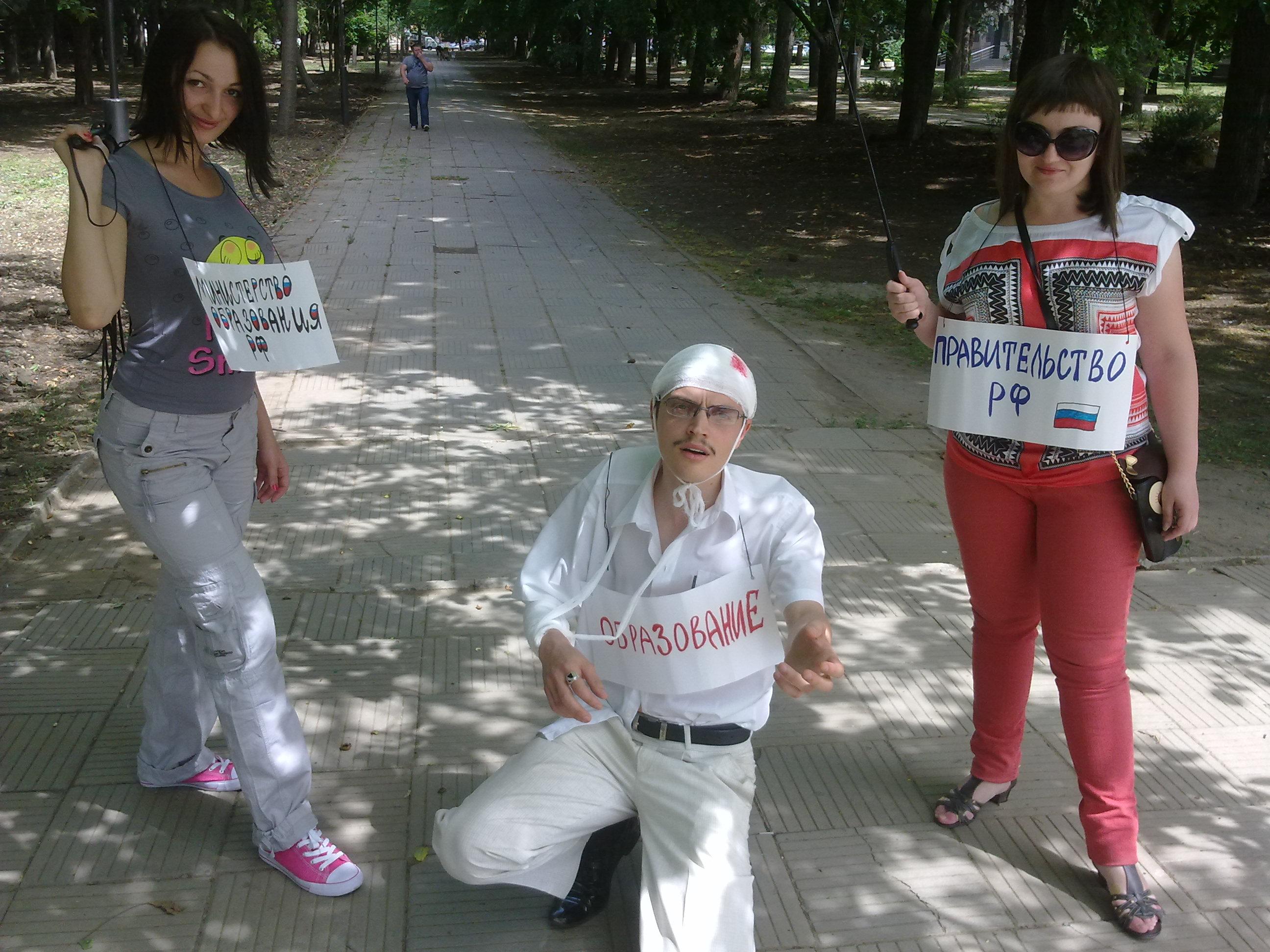 Краснодар пикет за бесплатное образование 2