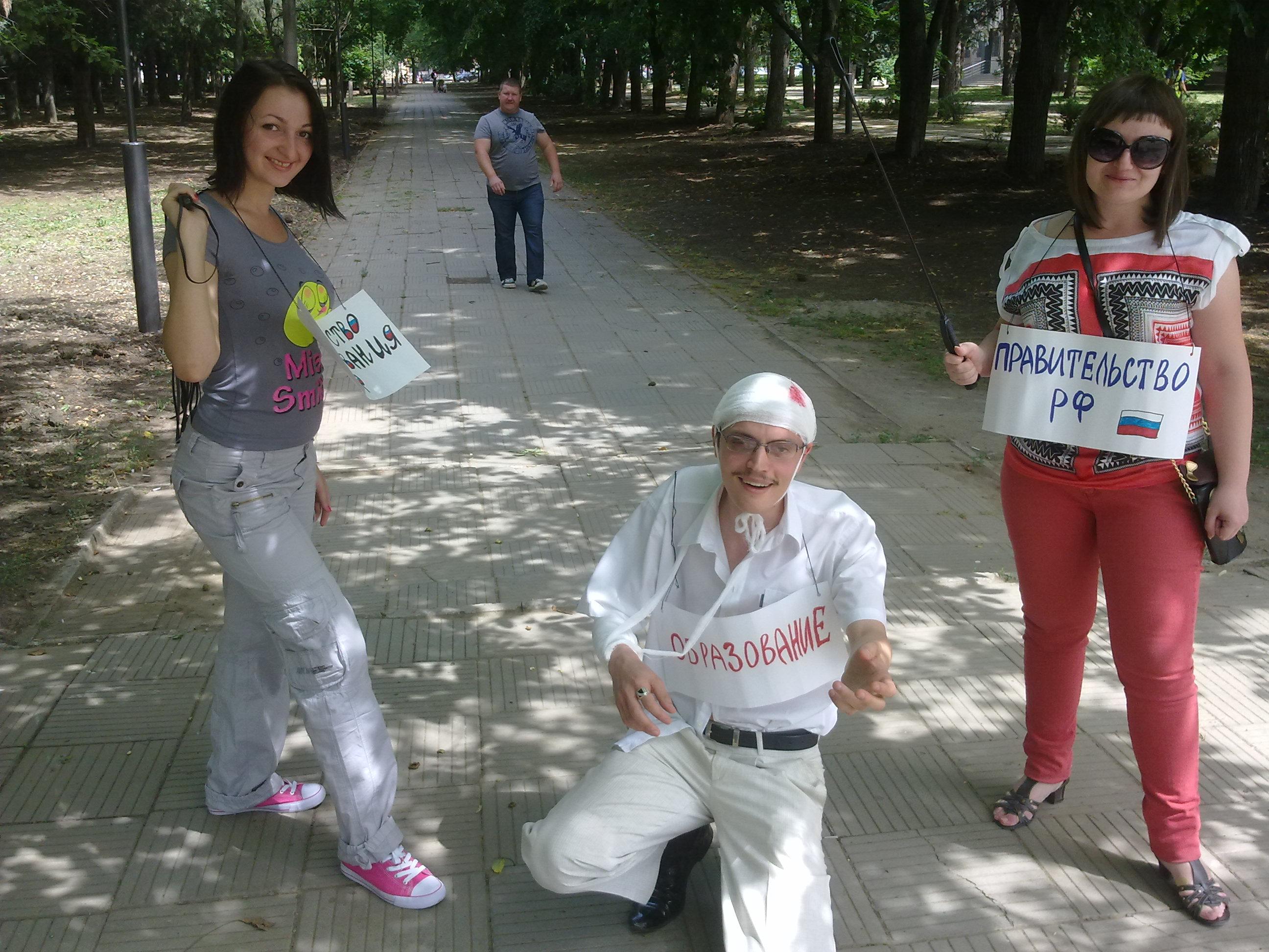Краснодар пикет за бесплатное образование 3