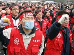 Международные профсоюзы выдвинули требования к Hyundai