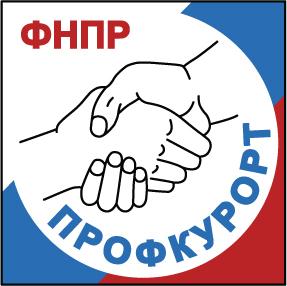 Пермский краевой совет профсоюзов построит VIP-корпус