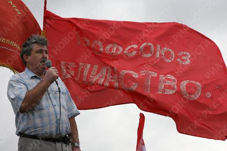 Пётр Золотарёв Автоваз забастовка единство
