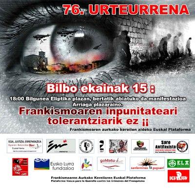 Постер Баски