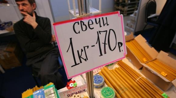 Свечи 1 кг 170 рублей торговля в Храме христа спасителя