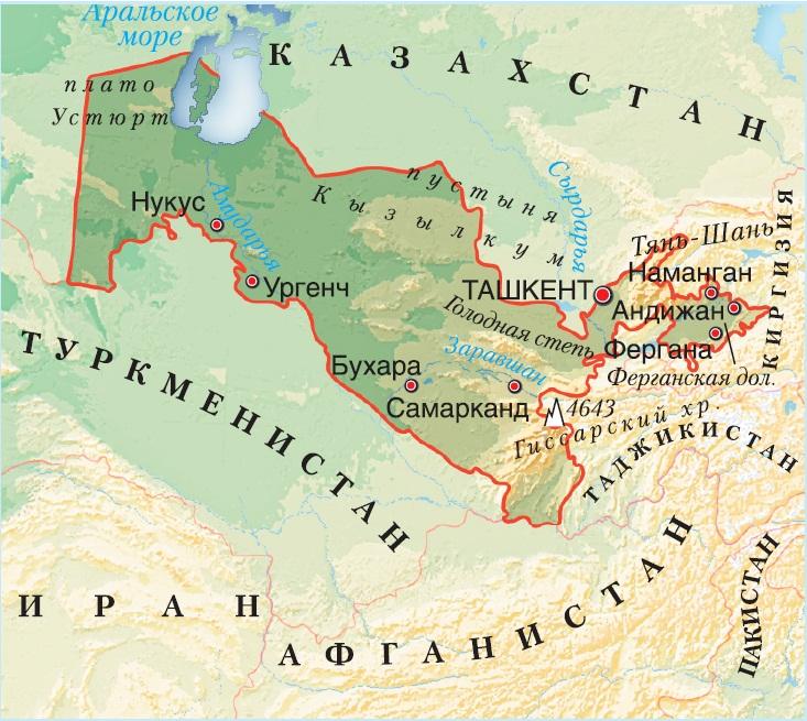 Ташкент. где находиться