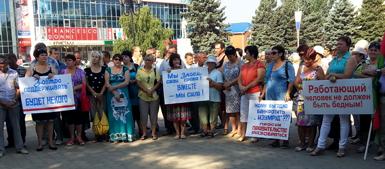 200 работников Тимашевского сахарного завода выходят на митинг против закрытия предприятия