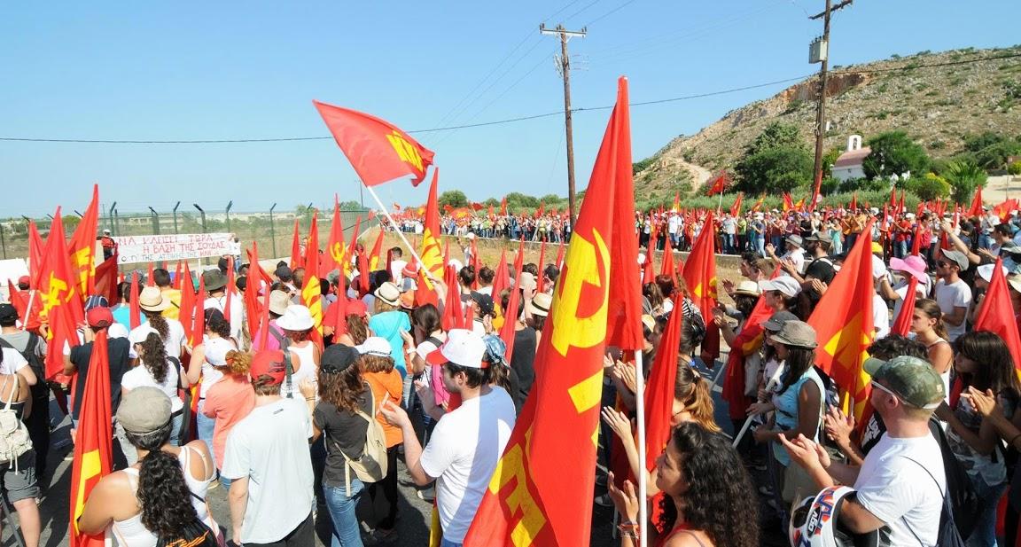 22-ой Антиимпериалистический двухдневный слет Коммунистической молодёжи Греции (КМГ)