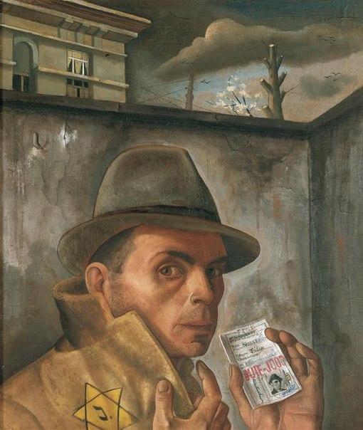 Автопортрет с удостоверением личности еврея, 1943