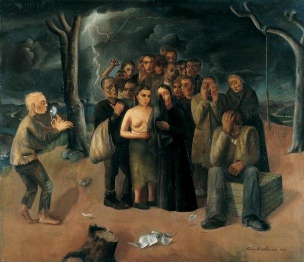 Буря. Изгнанники.1941