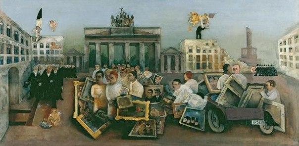Фантастическая площадь (парижская площадь), 1931