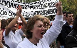 Греция 24 часовая забастовка врачей и медсестёр июль 2013
