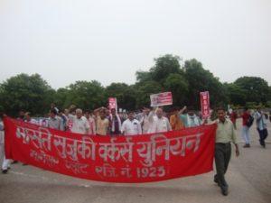 Индийские рабочие Maruti Suzuki продолжают бороться