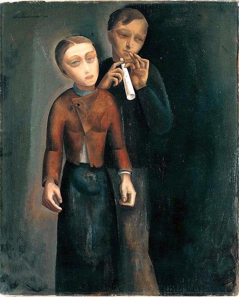 Молодая пара, 1941