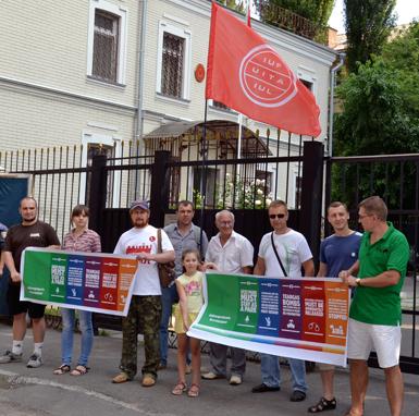 Независимые профсоюзы провели в Киеве акцию в поддержку турецких коллег