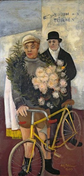 Победитель велогонки II, 1929.