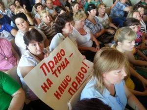 Рабочие Тимашевского сахарного завода объявляют серию акций протеста, чтобы спасти предприятие