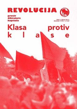 Революция номер 2 Хорватия