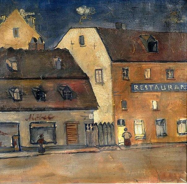 Вид улицы, 1926